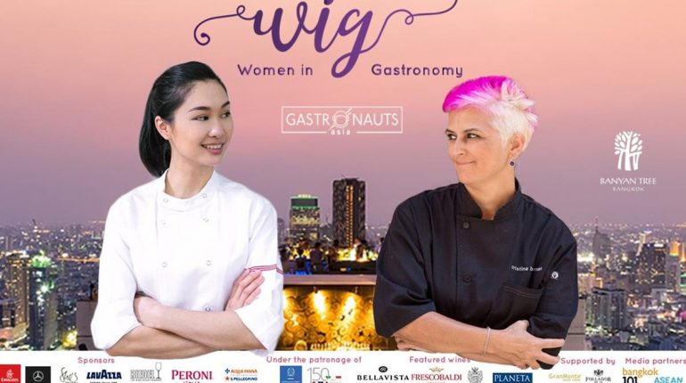 Women in Gastronomy 2019: I2 Women Celebrate